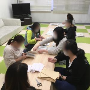新ニュースレター完成!!