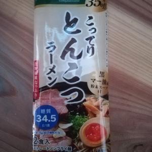 【低糖質】ラーメン食べながら減量してみる【ロカボメニュー】
