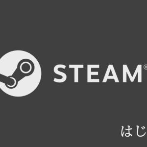 【Steam】ゲームはしない。マーケットの売買差益のみで100万稼ぐ!