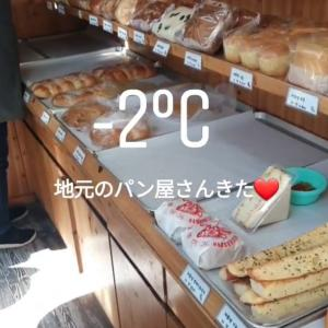 韓国地元民が集うパン屋さんで朝食購入!