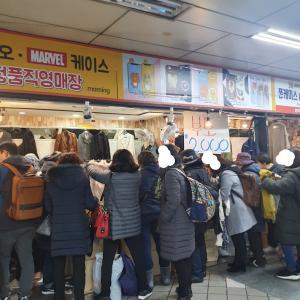 【高速ターミナル】激安で大混雑だけどいつも寄る店!