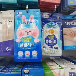 韓国薬局とダイソーで探した商品!