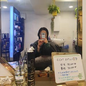 韓国美容院と前髪を伸ばした理由!