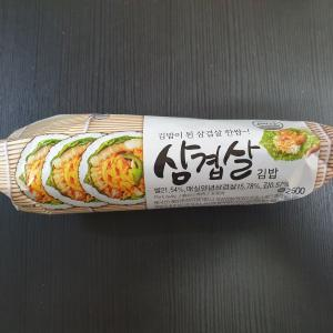 ハマる予感!韓国サムギョプサル海苔巻き!