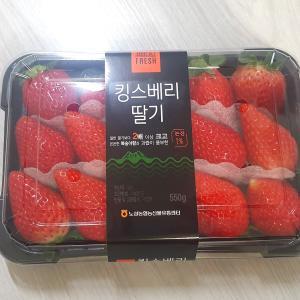 美味しすぎ!韓国スーパーで購入「桃の香りがする苺」!