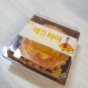 マジで許せないんだけど!韓国コンビニで買ったアップルパイ!