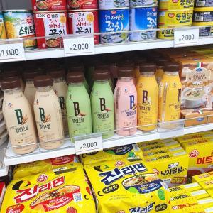 韓国で人気のコロナ太り解消品!コストコやダイソーで買える品!