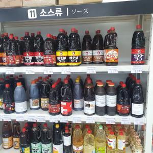 在韓日本人にお馴染み!まるで韓国版「業務用スーパー」なモノマート!