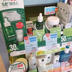 韓国薬局で飛ぶように売れていた「話題のSOSクリーム」!【ドクターG】