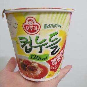 カップの裏に発見!旨味がクセになる「韓国ピリ辛春雨ヌードル」!