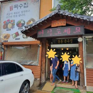 「行列の出来る韓国ユッケジャン店」へ!想定外の満席!