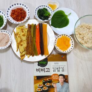 感動的な「美味しさ」!韓国夫から教わる本格韓国海苔巻き!