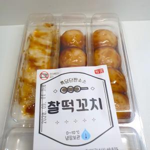 韓国コンビニ「大当たり品」!美味しすぎなみたらし風団子!