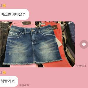 韓国義母が猛烈に勧めてくる秋服と「天然」な勘違い!