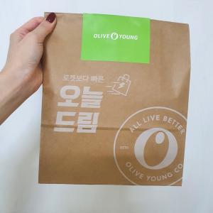 ロケットより早い宅配!?韓国ドラッグストアの購入品!