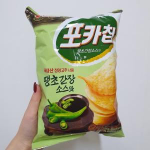 巷で話題の「青唐辛子醤油ソース」のポテチを韓国コンビニで購入!