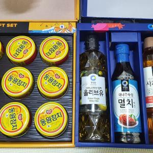 上の階に届く宅配!韓国義母から続々と送られてくる嬉しい贈り物!