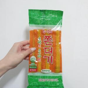 炙って食べる韓国駄菓子にドハマり中!