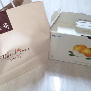 韓国夫が買ってきた!心と身体に染み渡る「韓国のお粥」本粥!