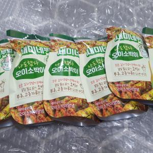 超簡単手作りオイキムチのタレをまとめ買い「韓国広告の品」!