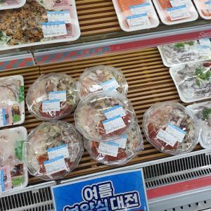 ひんやりピリッと旨辛な「水刺身」を韓国スーパーで購入!