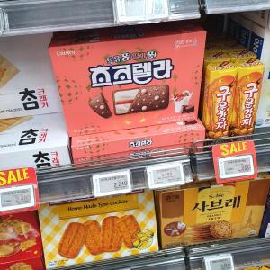 韓国スーパーで新作お菓子「チョコレラ」を即買いした結果!