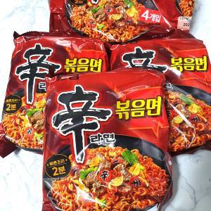 韓国「辛ラーメンの新作」炒め麵をレポ!毎度思う困ったこと!