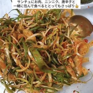 超簡単!韓国長ネギの和え物でサムギョプサルも美味しさ2倍!