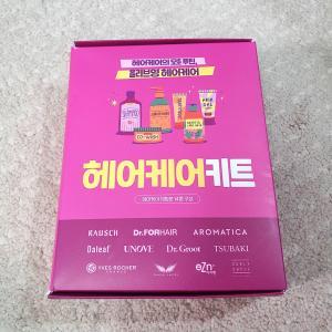 韓国オリーブヤングでシャンプーを購入したら貰った箱!