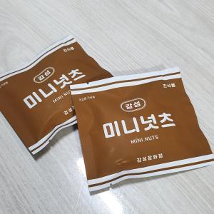 見覚えのない物が3袋も届いた件!韓国カフェでデリバリー!