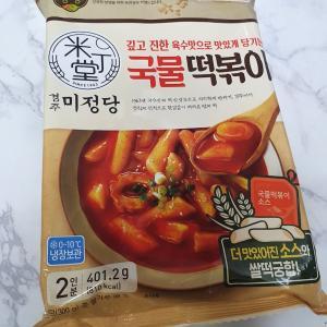 韓国義母の意味深発言!夫が「食べたい」と買って来たグルメ!