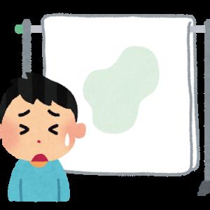 何歳からが夜尿症?おねしょとは違う|家庭で気を付ける&する事は5つ!
