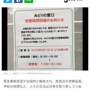 新幹線でゆったり旅行をするならこだまを使いましょう!