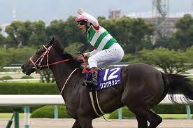 【有馬記念】リスグラシューの鞍上は特例でレーンに決定!