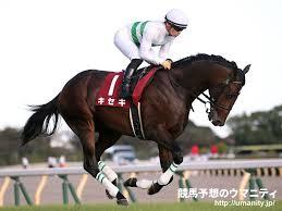 【有馬記念】キセキ、ムーアと新コンビ!