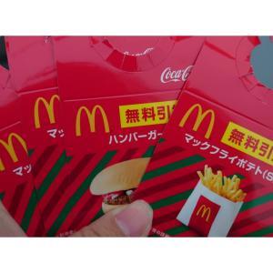 &))コーラにマックのハンバーガーとポテトS無料券ついてた♡♡