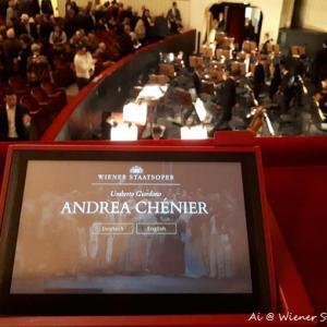 オペラ「アンドレア・シェニエ」@ウィーン国立歌劇場