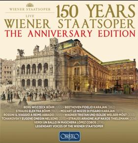 ウィーン国立オペラ座150周年