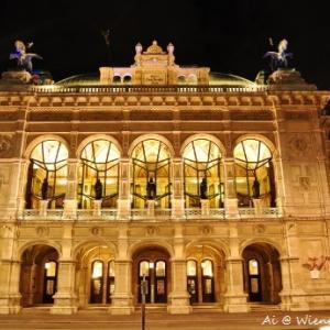 ウィーン国立オペラ座150周年~コンサートプログラム~