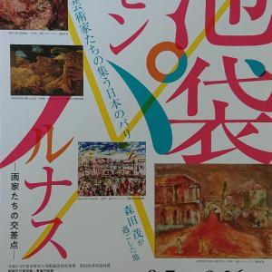コロナ禍で終了、しもだて美術館「池袋モンパルナス―画家たちの交差点」