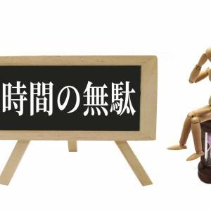 貿易実務英語の対策と勉強法⑤ 問題3