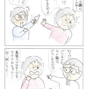 第99話 マヨネーズ・・・!