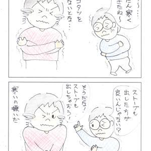 第121話 寒い日・・・!