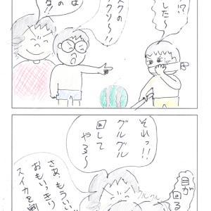 第204話 スイカ割り・・!