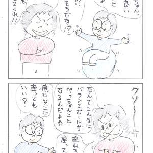 第206話 バランスボール・・!