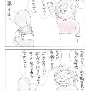第208話 ひまわり・・・!