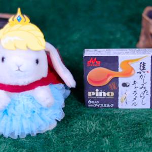 【ピノ 焦がしみたらしキャラメル】11月25日(月)新発売、コンビニアイス食べてみた!【感想】