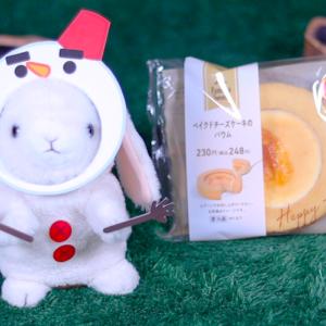 【ベイクドチーズケーキのバウム】ファミリーマート 11月26日(火)新発売、コンビニ スイーツ食べてみた!【感想】