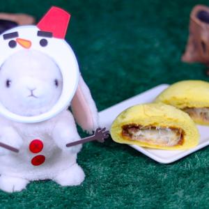 【チーズカレーまん】ファミリーマート 11月26日(火)新発売、コンビニ 中華まん 食べてみた!【感想】