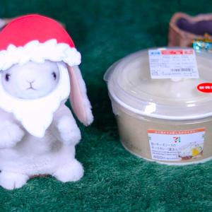 【白いチーズソースのキーマカレー 温玉入り】セブンイレブン 12月3日(火)新発売、コンビニ弁当 食べてみた!【感想】